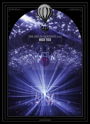 THE DAY IN QUESTION 2017 【完全生産限定盤】(3DVD+PHOTOBOOK)