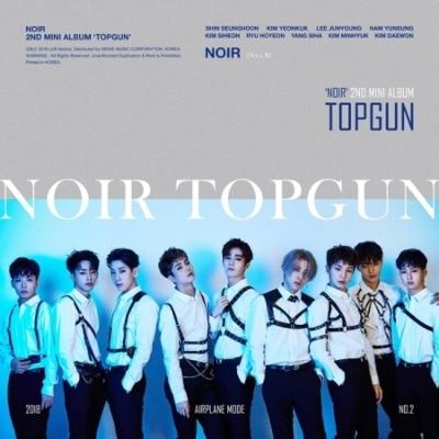 2nd Mini Album: TOPGUN