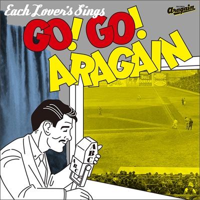 大瀧詠一 Cover Book -ネクスト・ジェネレーション編-『GO! GO! ARAGAIN』