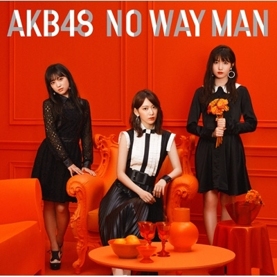 NO WAY MAN 【Type A】(+DVD)