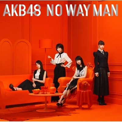 NO WAY MAN 【Type E 初回限定盤】(+DVD)