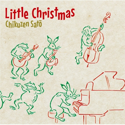 Little Christmas 【初回限定盤】
