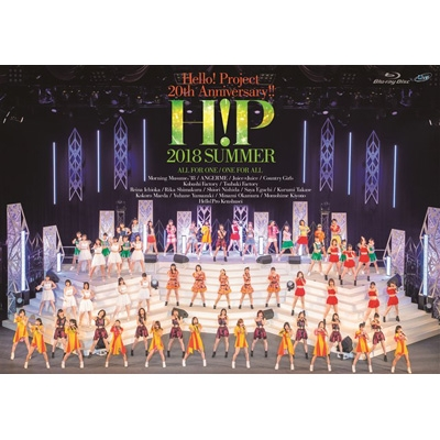 Hello! Project 20th Anniversary!! Hello! Project 2018 SUMMER 〜ALL FOR ONE・ONE FOR ALL〜(2BD+2DVD)