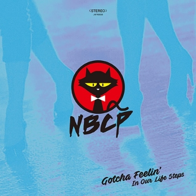 Gotcha Feelin' / In Our Life Steps (7インチシングルレコード)