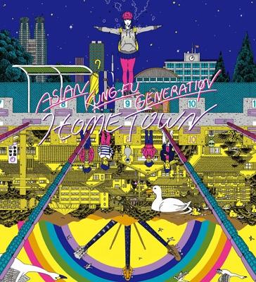 ホームタウン 【初回生産限定盤】(+DVD)