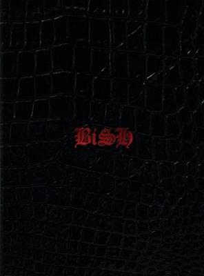 stereo future 【初回生産限定盤】(2CD+Blu-ray)