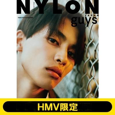 NYLON guys JAPAN TAKUYA STYLE BOOK HMV&BOOKS限定版