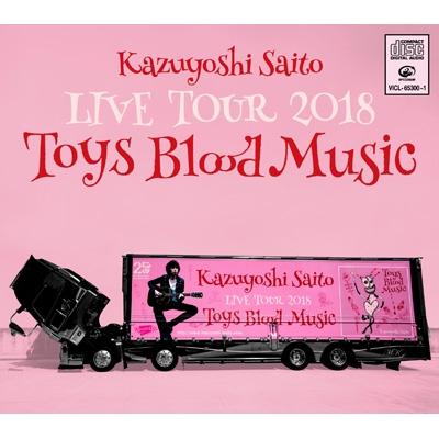 Kazuyoshi Saito LIVE TOUR 2018 Toys Blood Music Live at 山梨コラニー文化ホール2018.06.02 (2CD)