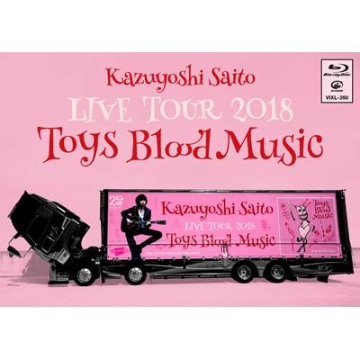 Kazuyoshi Saito LIVE TOUR 2018 Toys Blood Music Live at 山梨コラニー文化ホール2018.06.02 (Blu-ray)