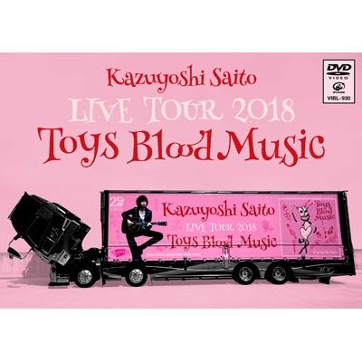 Kazuyoshi Saito LIVE TOUR 2018 Toys Blood Music Live at 山梨コラニー文化ホール2018.06.02 (DVD)