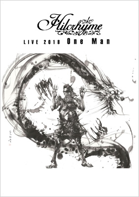 Hilcrhyme LIVE 2018 「One Man」