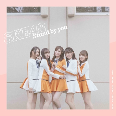Stand by you 【Type-A】(+DVD)