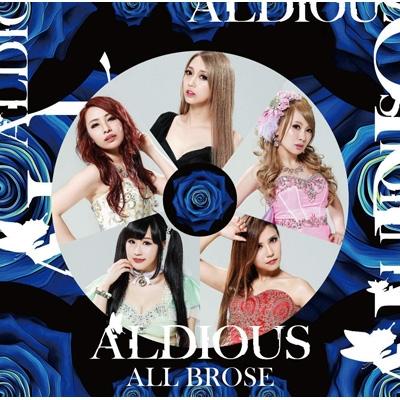ALL BROSE 【限定盤】(+DVD)