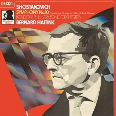 交響曲第10番、ロシアとキルギスの民謡の主題による序曲 ベルナルド・ハイティンク&ロンドン・フィル、コンセルトヘボウ管弦楽団