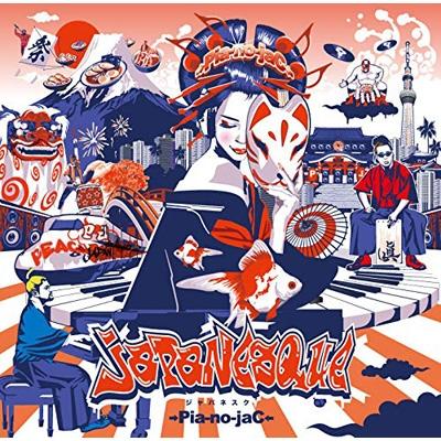 JAPANESQUE 【初回盤】(+DVD)