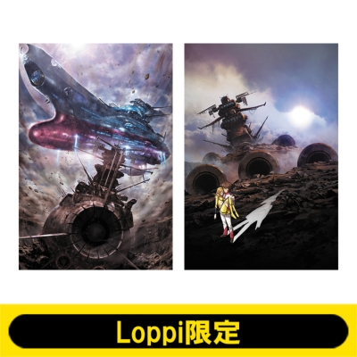 缶マグネット2個セット / 宇宙戦艦ヤマト2202 愛の戦士たち【Loppi限定】