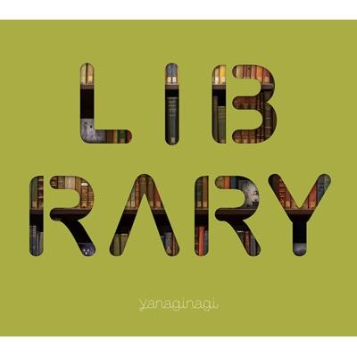 やなぎなぎ ベストアルバム -LIBRARY-【初回限定盤】(+Blu-ray)