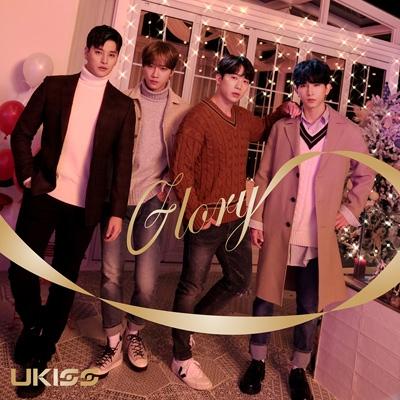 Glory (+Blu-ray)