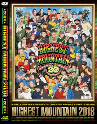 MIGHTY JAM ROCK PRESENTS JAPANESE REGGAE FESTA IN OSAKA「HIGHEST MOUNTAIN 2018 -20周年-」