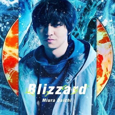 Blizzard (+DVD)