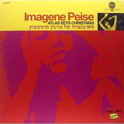 Imagene Peise -Atlas Eets Christmas (アナログレコード)