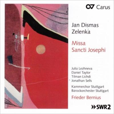聖ヨセフをたたえるミサ曲 フリーダー・ベルニウス&シュトゥットガルト室内合唱団、シュトゥットガルト・バロック管弦楽団、ユリア・レージネヴァ、他
