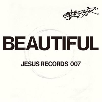 ビューティフル / 愛する or die 【1,000枚限定】(7インチシングルレコード)