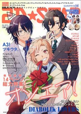2D☆STAR Vol.13 別冊ジュノン