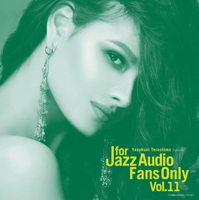 For Jazz Audio Fans Only Vol.11 (アナログレコード/寺島レコード)