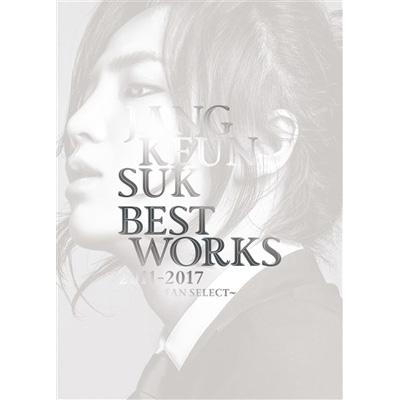 Jang Keun Suk BEST Works 2011-2017〜FAN SELECT〜【初回限定盤】 (+Blu-ray)