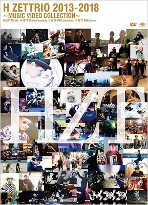 H ZETTRIO 2013 -2018 〜MUSIC VIDEO COLLECTION〜