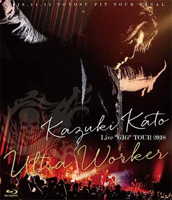 "Kazuki Kato Live ""GIG"" TOUR 2018 〜Ultra Worker〜(Blu-ray)"