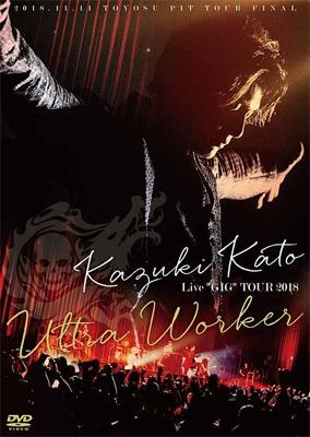 """Kazuki Kato Live """"GIG"""