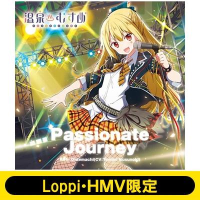 《Loppi・HMV限定 アクリルキーホルダー付セット》 Passionate Journey
