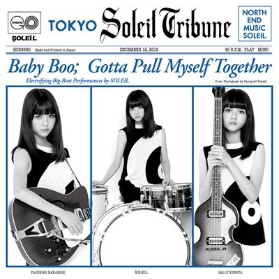 Baby Boo / 恋のハッピー デート (7インチシングルレコード)