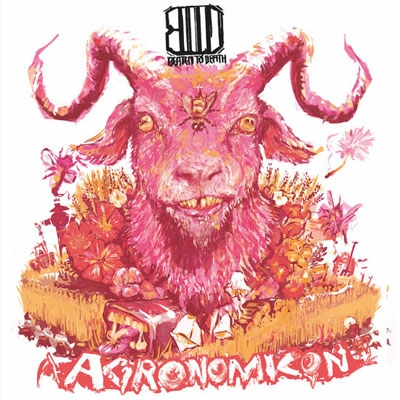 Agronomicon