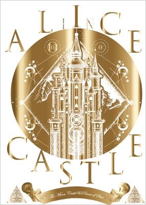 14TH ANNIVERSARY LIVE「ALICE IN CASTLE」-星の王子と月の城-(Blu-ray)