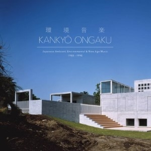 Kankyō Ongaku: Japanese Ambient, Environmental & New Age Music 1980-1990 (3枚組アナログレコード/Light In The Attic)
