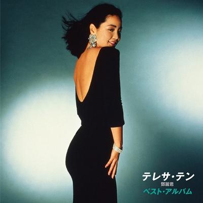 Teresa Teng's The Best LP pre-order now!