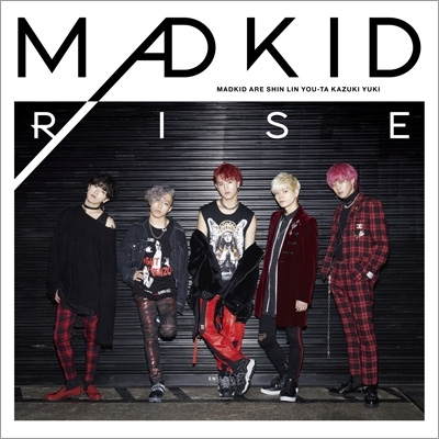 RISE 【Type-A】(+DVD)