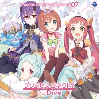 Princess Connect!Re:Dive Priconne Character Song 07