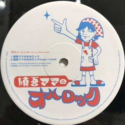 J-POP/インディー レコード 中古セール (record shop新宿ALTA:2018年12月22日実施)