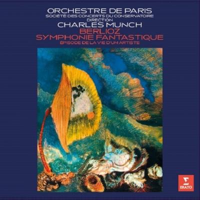 幻想交響曲:シャルル・ミュンシュ指揮&パリ管弦楽団 (アナログレコード/ERATO)
