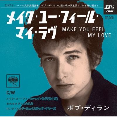 Make You Feel My Love【日本独自企画盤】(ブルー・ヴァイナル仕様/7インチシングルレコード)