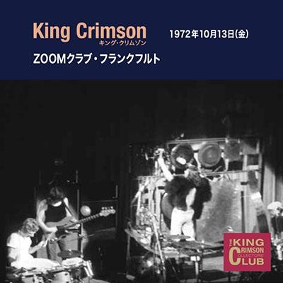 Collectors Club 1972年10月13日 ZOOMクラブ フランクフルト