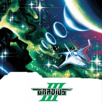 「グラディウスII」・「グラディウスIII」のサントラもアナログレコードで登場