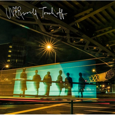 Touch off 【初回生産限定盤】(2CD)