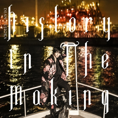 History In The Making 【初回限定盤B Deluxe Edition】(+DVD)