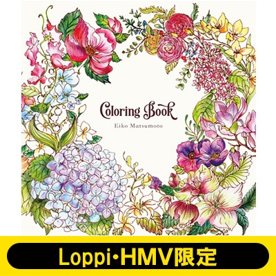 《特典DVD付き》 Coloring Book 【Loppi・HMV限定盤】