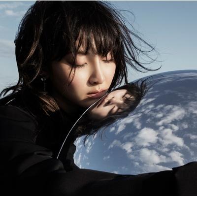 この世界で 【完全生産限定盤】(+CD)